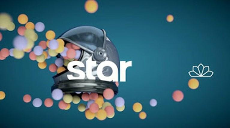 Star visual ID1