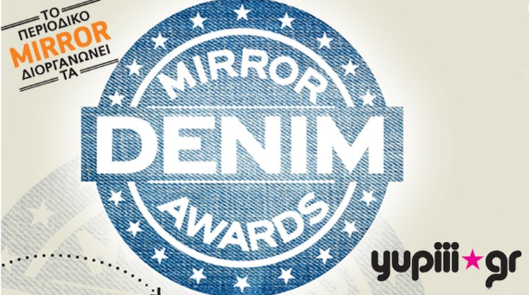 Mirror Denim Awards