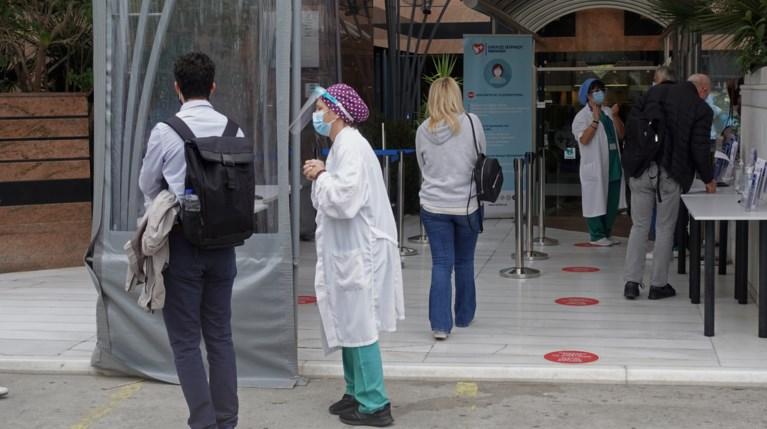 Κορονοϊός νοσοκομείο / iStock
