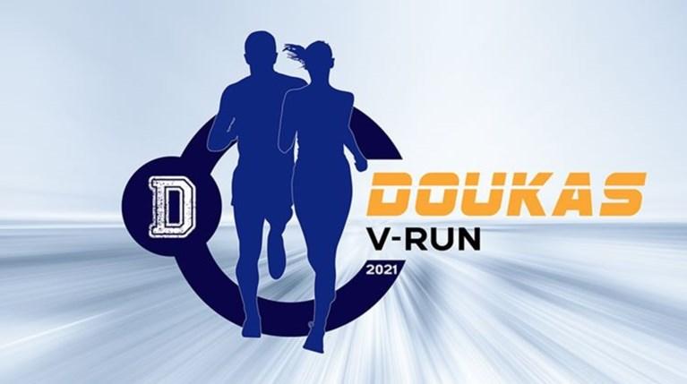 DOUKAS VIRTUAL RUN | Τρέχουμε και Βοηθάμε με τα Εκπαιδευτήρια Δούκα