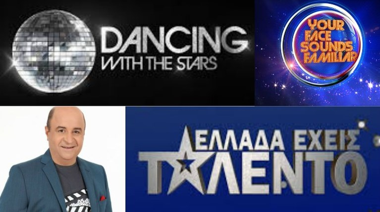 """«Ελλάδα Έχεις Ταλέντο»   """"Your Face Sounds Familiar""""   """"Dancing with the Stars""""   Μάρκος Σεφερλής"""