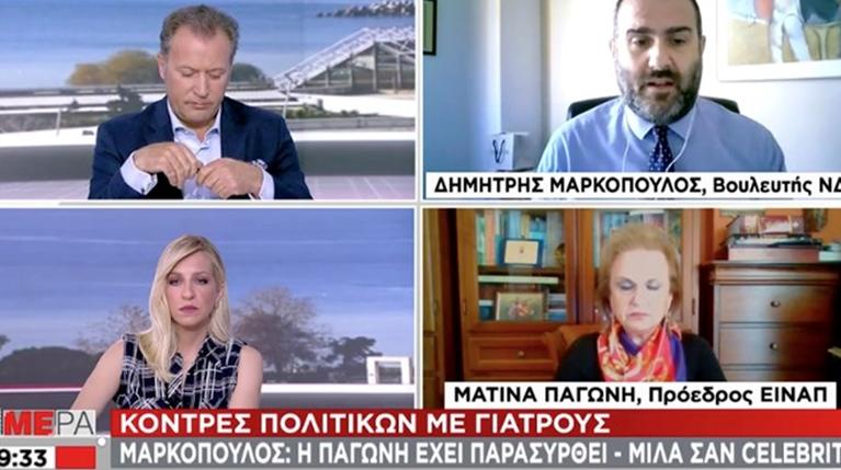Μαλλιά κουβάρια ο Μαρκόπουλος με την Παγώνη στον αέρα του ΣΚΑΪ