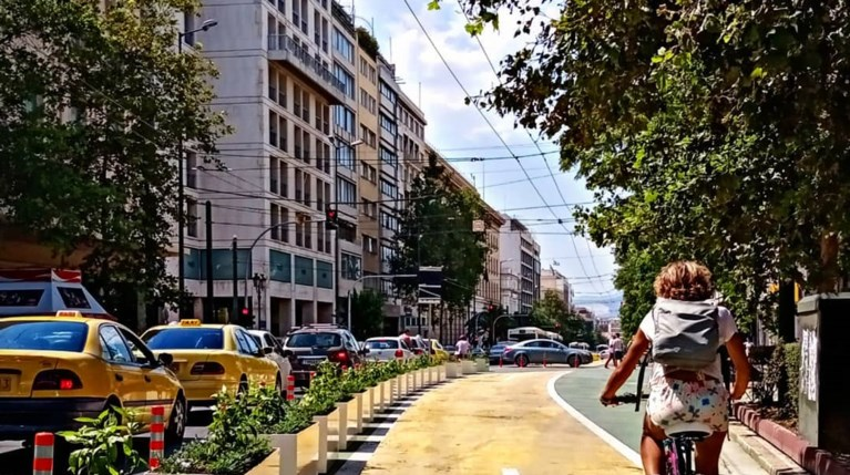 κέντρο Αθήνας πανεπιστημίου