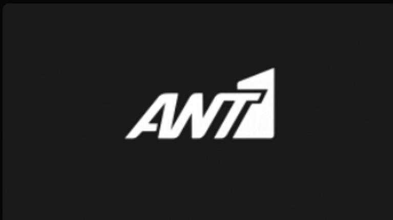 ANT1 logo