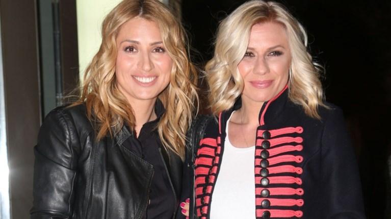 Κατερίνα Καραβάτου & Μαρία Ηλιάκη