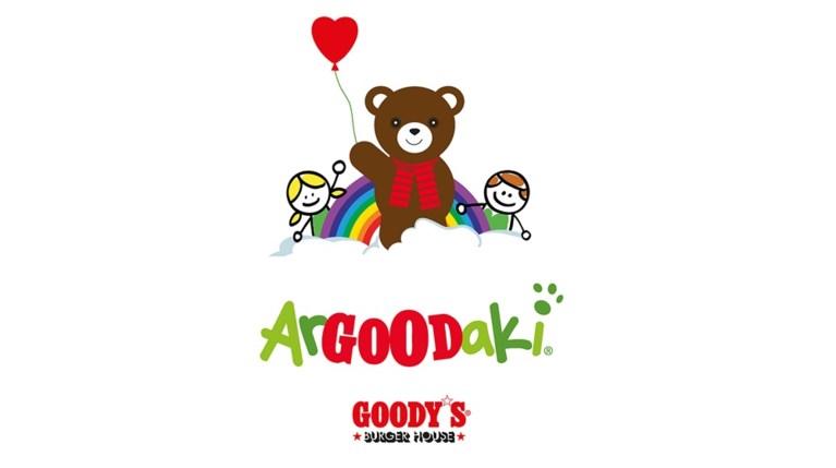ArGOODaki των Goody's Burger House