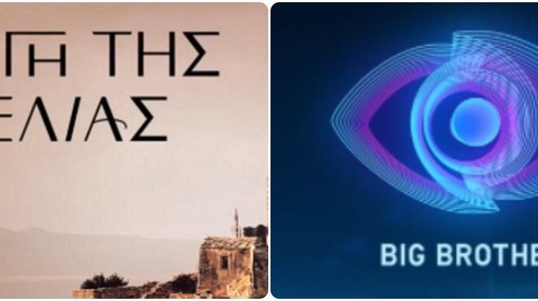 Η γη της Ελιάς Big Brother