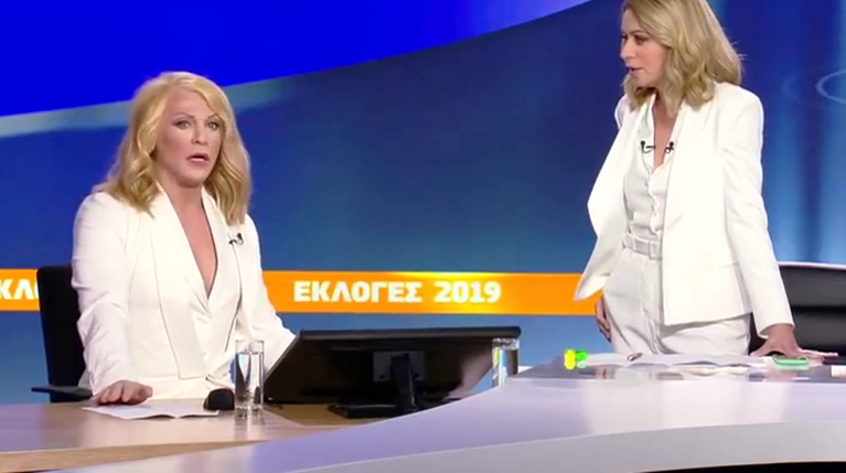 Έλλη Στάη - Τάκης Ζαχαράτος