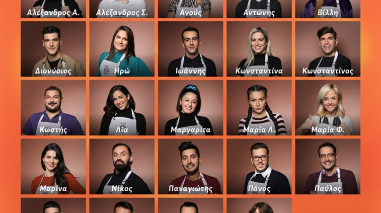 MasterChef Top24