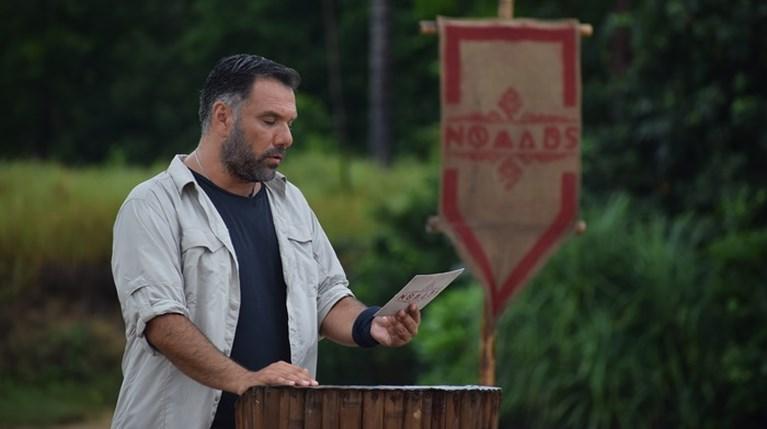 Nomads Γρηγόρης Αρναούτογλου (1)