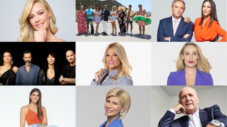 Αυτές οι τηλεοπτικές εκπομπές κάνουν πρεμιέρα τη Δευτέρα 7 Σεπτεμβρίου