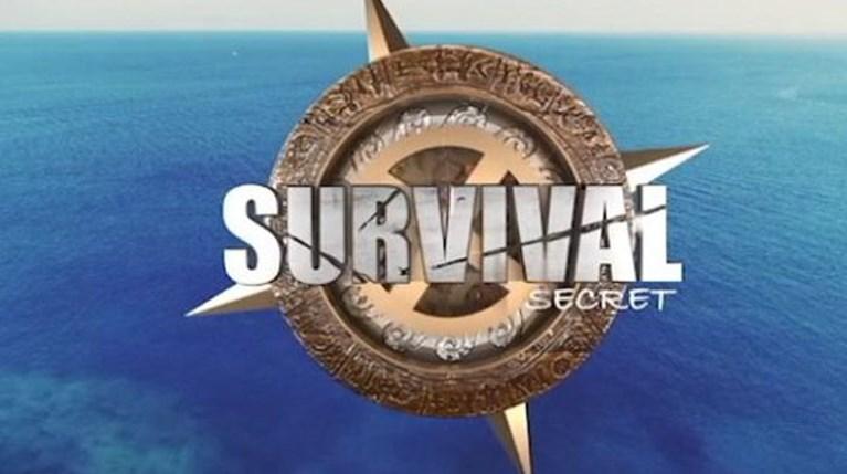 Survival Secret logo