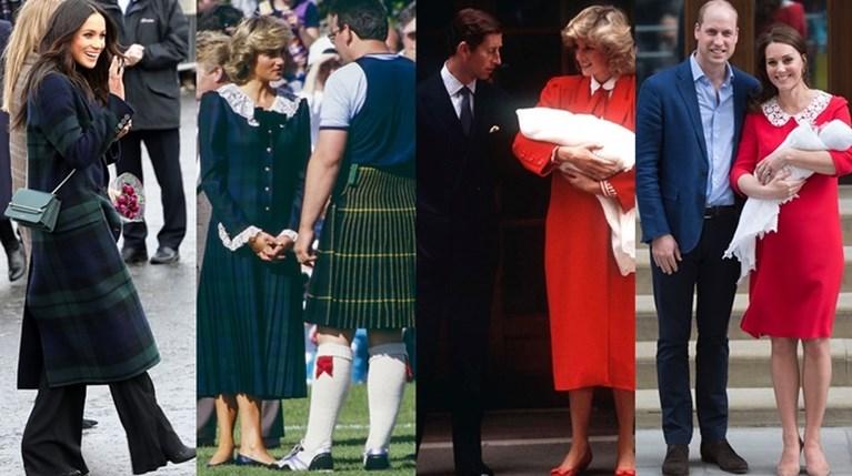 Kate Middleton Meghan Markle Πριγκίπισσα Diana