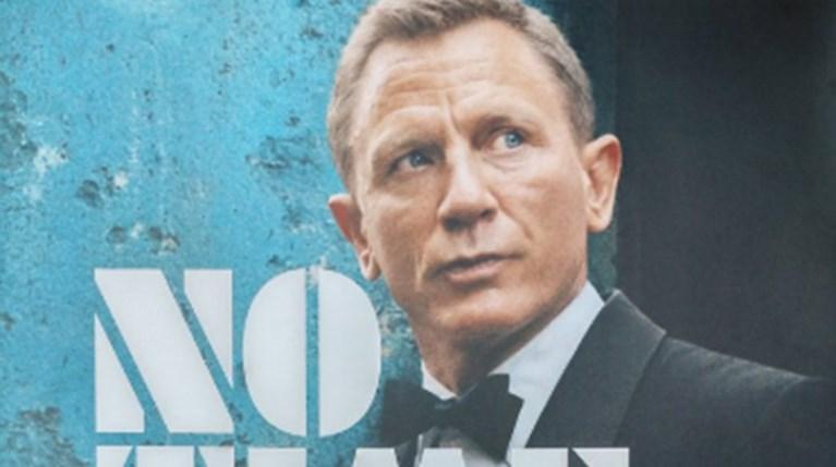 Τα supercars που θα δούμε στη νέα ταινία James Bond (2)
