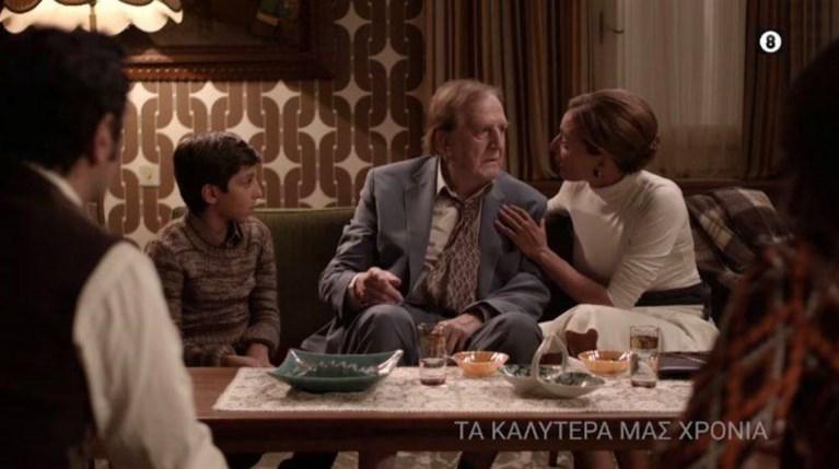 Γιώργος Κωνσταντίνου 'Τα Καλύτερά μας Χρόνια' δεύτερος κύκλος