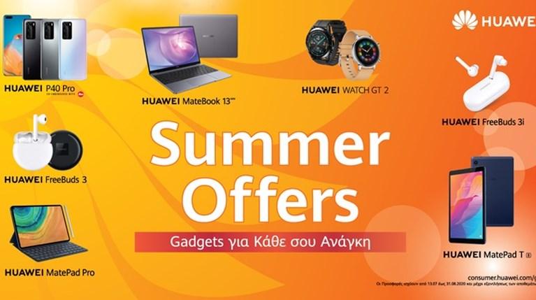 KV_GR_summer-offers-huawei (1)