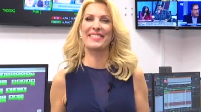 Η Ελένη Μενεγάκη Στην Κύπρο