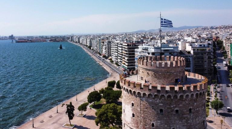Θεσσαλονίκη / iStock