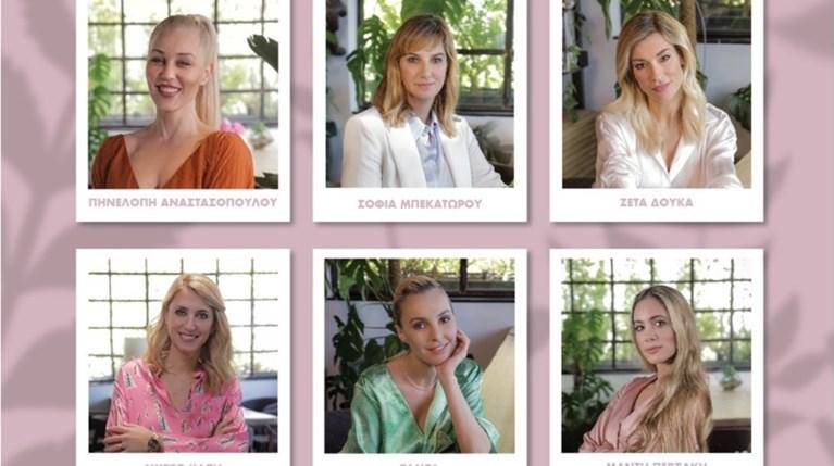Triumph Talks | 6 διάσημες γυναίκες αγκάλιασαν τις αλλαγές στη ζωή τους και μας ενέπνευσαν να κάνουμε το ίδιο