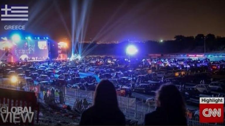 Drive in συναυλία της Νατάσας Θεοδωρίδου