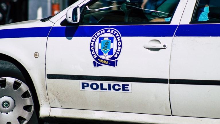 αστυνομία Αθήνα