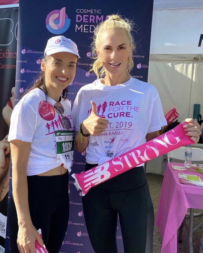 Cosmetic Derma Medicine | Υποστήριξε και βρέθηκε στο 11ο Greece Race for The Cure